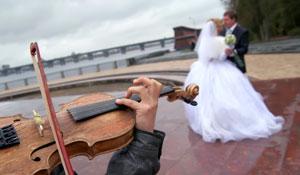 A trilha sonora da cerimônia de casamento